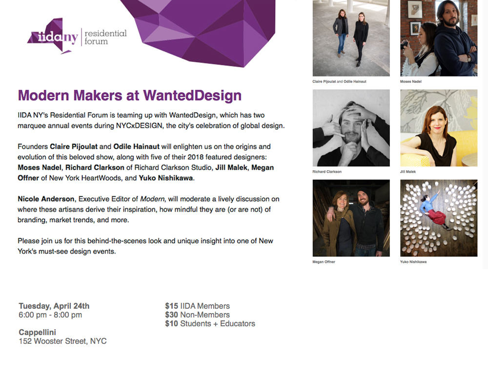 wanteddesign_event.jpg