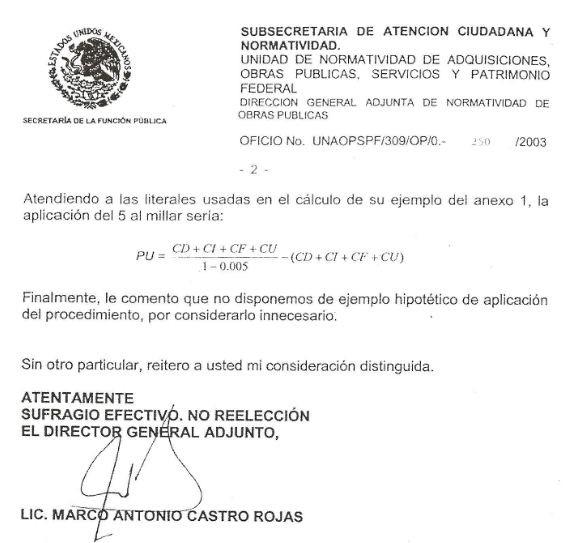 Cargoadicional_7.jpg