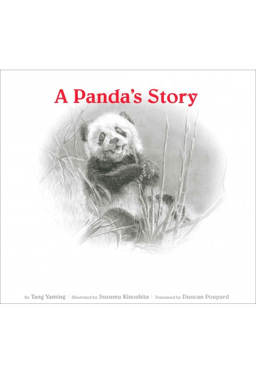 Beautifully illustrated, the story of a baby panda abandoned naturally, coming into contact with the modern human world.