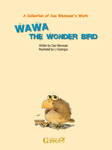 This ten book series is about a comical, clever, and generous-spirited bird who saves the village and its surrounding inhabitants from dangers of all sorts.