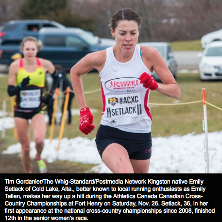 Emily at XC Nats 2016.png
