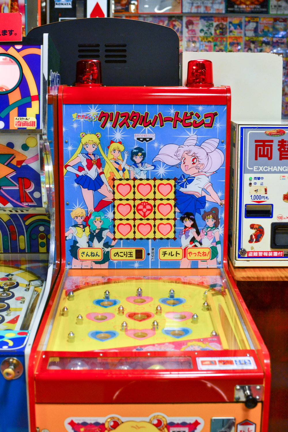 Sailor Moon Pinball. Dead.