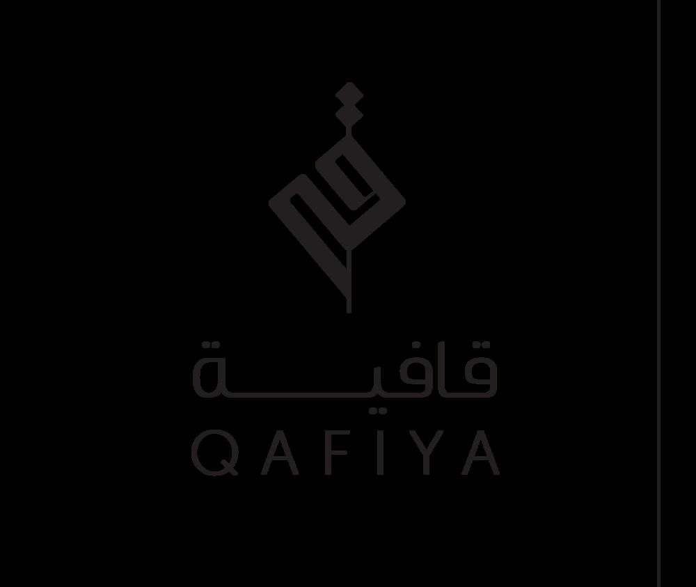 Qafiya LOGO.png