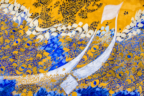 Mural painting of Arabic calligraphy - Photo by Pierre-Yves Babelon