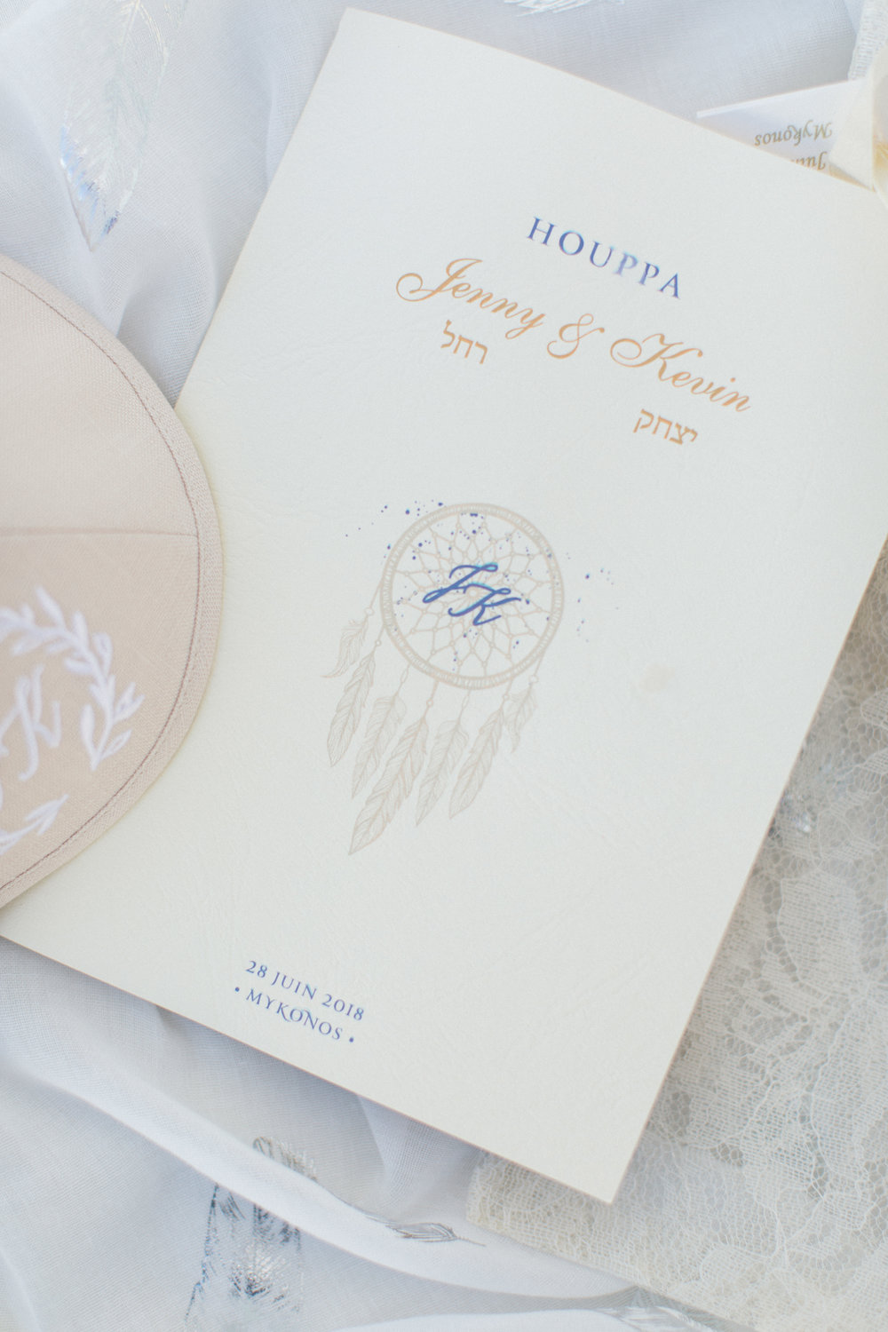 chuppah-chuppa-huppah-houppa-ceremony-booklet-Rabin-bridal-canopy-jewish-ceremony-kippah-hat-monograms-stationery-wedding-logo-bride-groom-event-planning-silkentile-greece