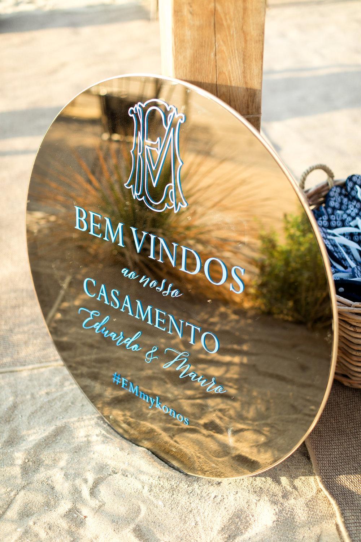 destination-brazilian-wedding-mykonos-event-planning-firm-silkentile-athens-greece25.JPG