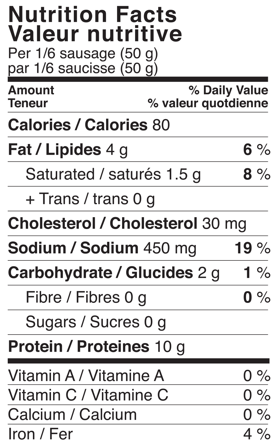 Product_nutritional-01.jpg