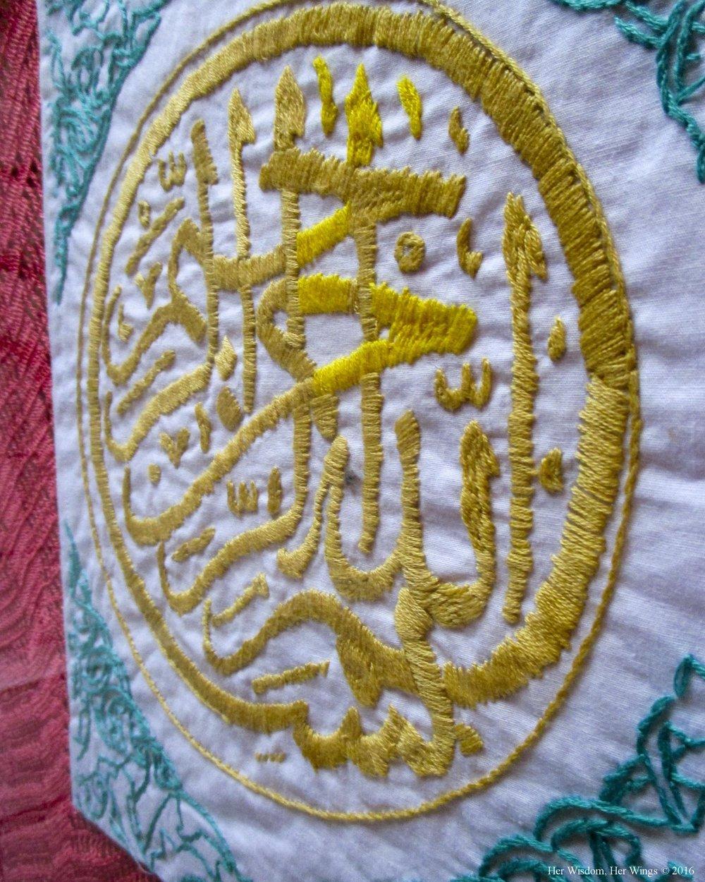 Simbol vjere i kreativnoti jedne žene