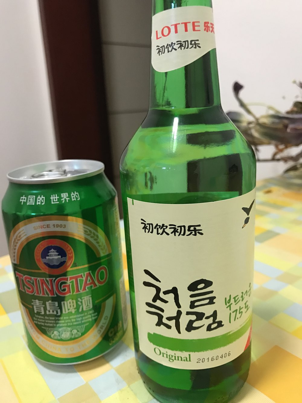 Finally tried authentic Korean soju. It's great.