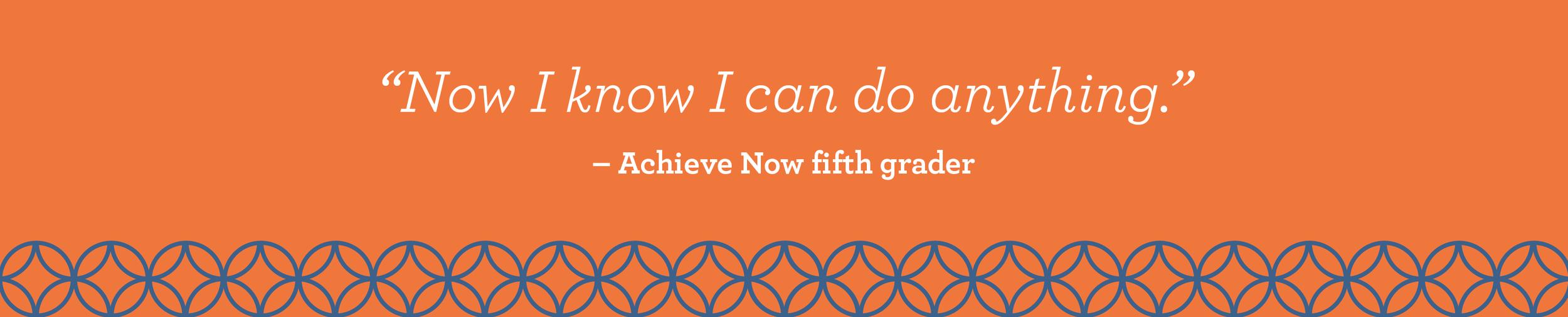 achieve now