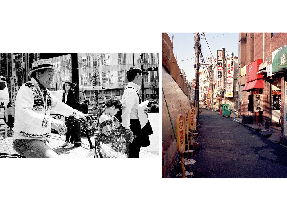 Japon_Street.jpg