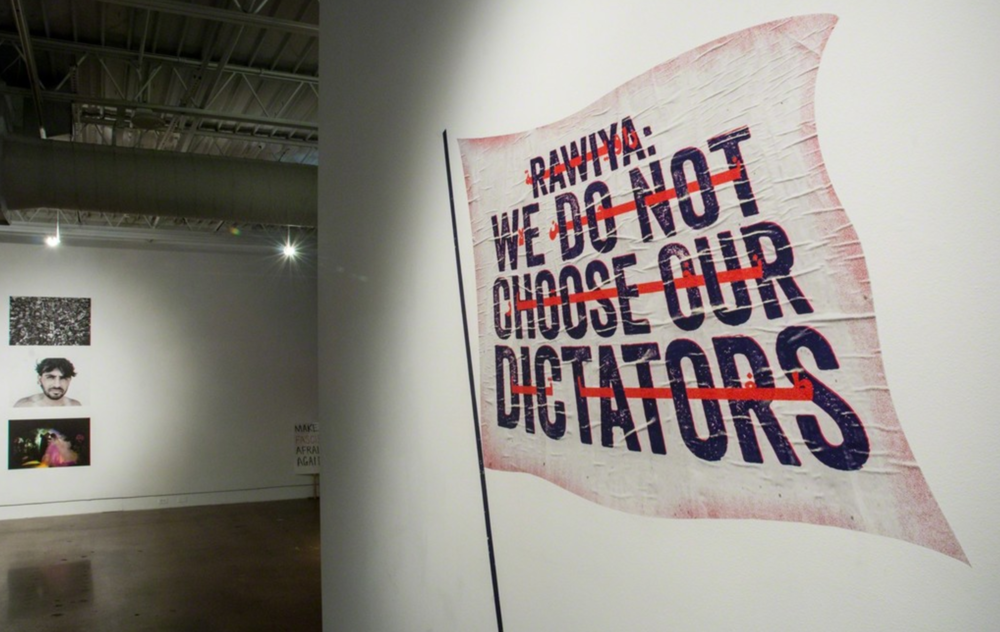 An insightful and thought-provoking exhibition Leyya visited in Fort Worth, TX  RAWIYA: We Do Not Choose Our Dictators