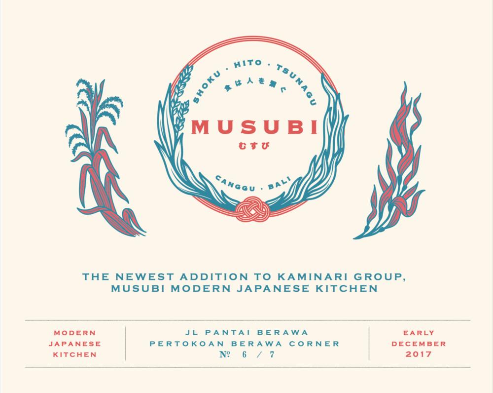 musubi.png