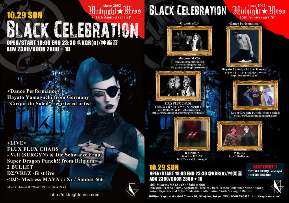 black celebration.jpg
