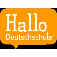 HalloDtschDues.png