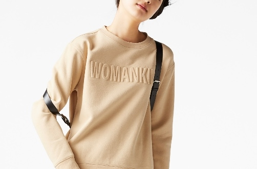 Hard-working hues Switch up your winter work wear and girl-boss it in beige, with this understated take on a slogan sweatshirt. The big-thinking team at Monki have gone for an organic-mix cotton for added comfort.
