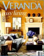veranda__1489260904_5.36.137.55.jpg