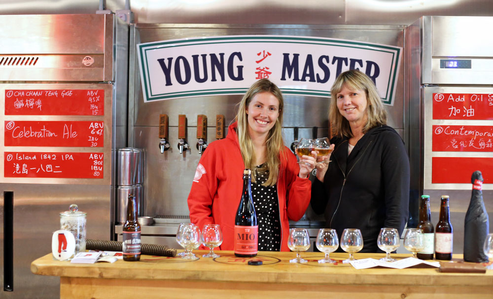 Can you tell I love Young Master Ales? Their name pays homage to old Hong Kong, referencing the 1980 film directed and starred in by Jackie Chan.