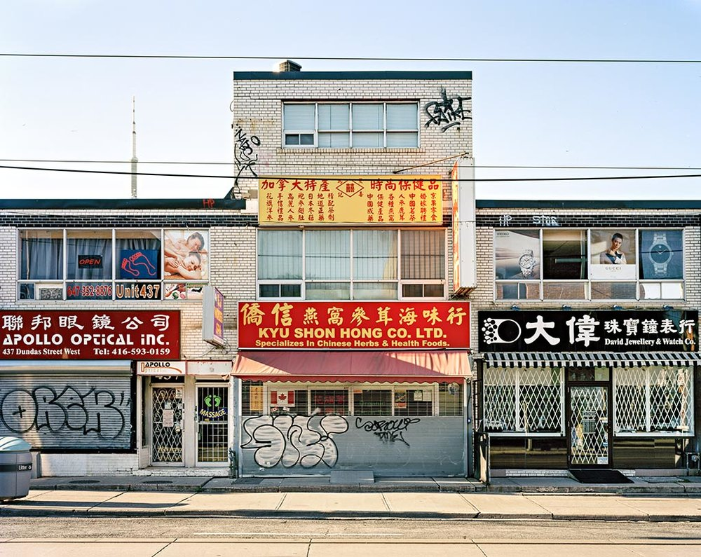 Kyu Sun Hong Co, Toronto 2017