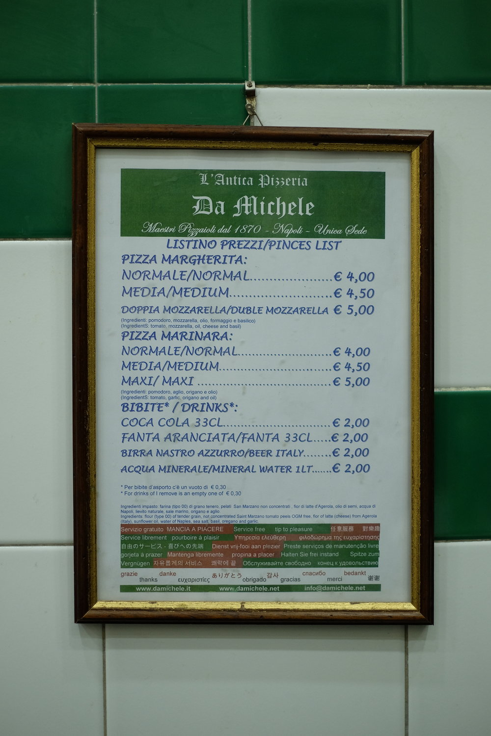 The menu at Antica pizzeria da Michele in Napoli.