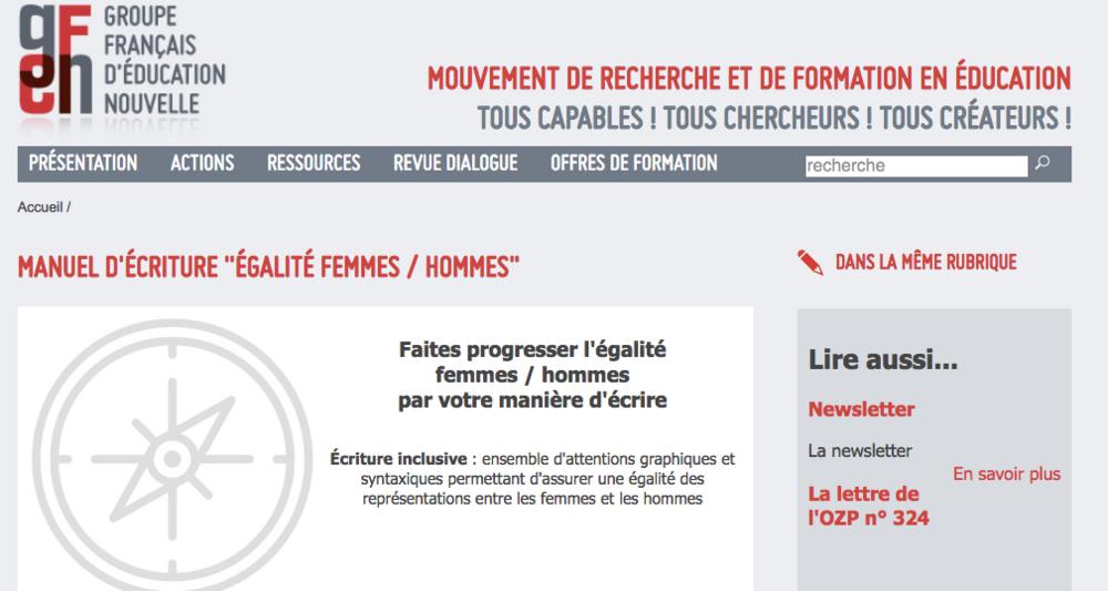 Groupe Français d'Education Nouvelle (GFEN)