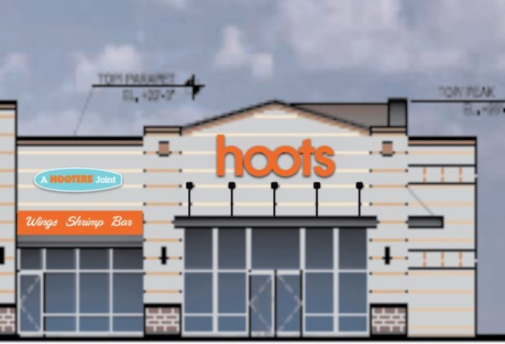 Rendering of what Hoots in Cicero, Illinois will look like.