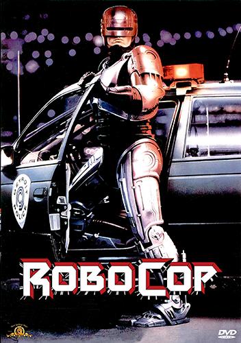 15-robocop.jpg