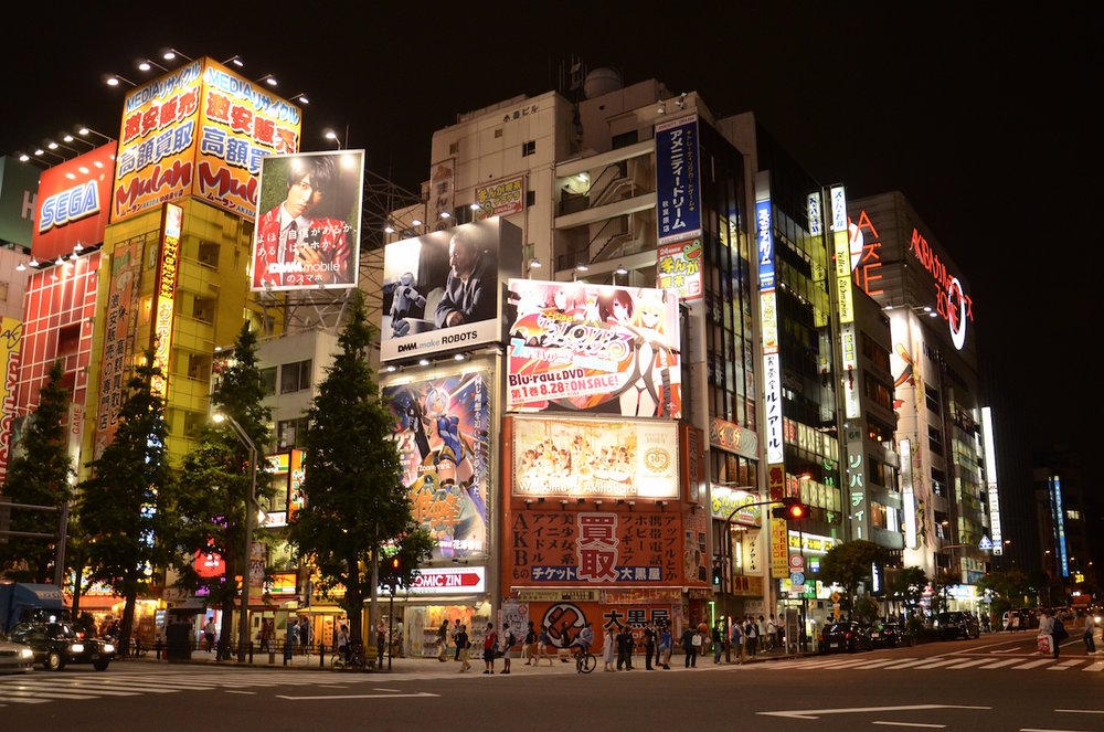 One of the things we love about Japan is that it can be SOOOO traditional and restrained - but then you get the crazy hyper-modern technological, pop and sex obsessed side as a counter-balance. Akihabara , the electronics district of Tokyo is the epitome of this - it all comes together here: Manga, Electronics, CosPlay... Otaku Culture!!!