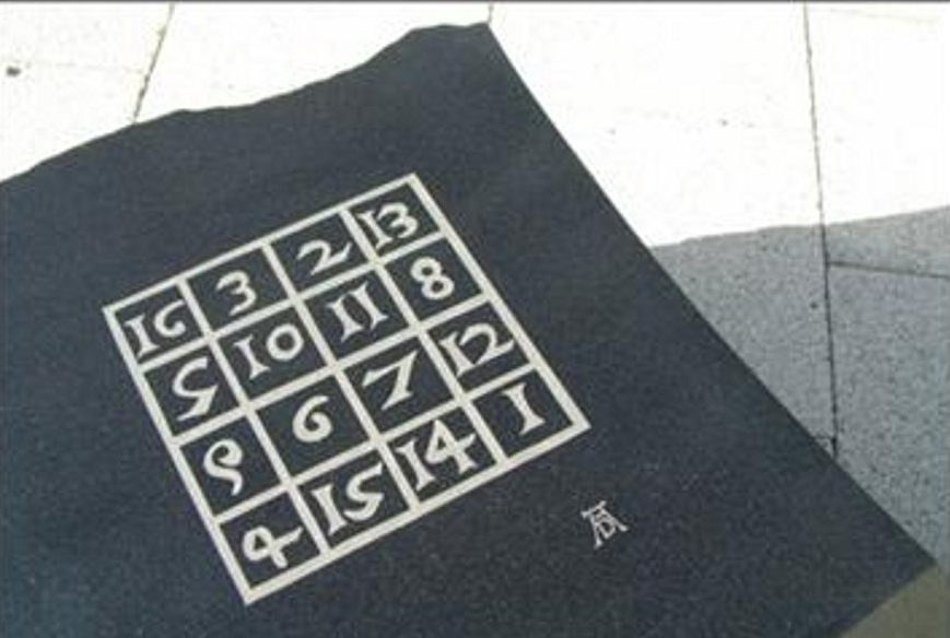 Leonardo's magic square