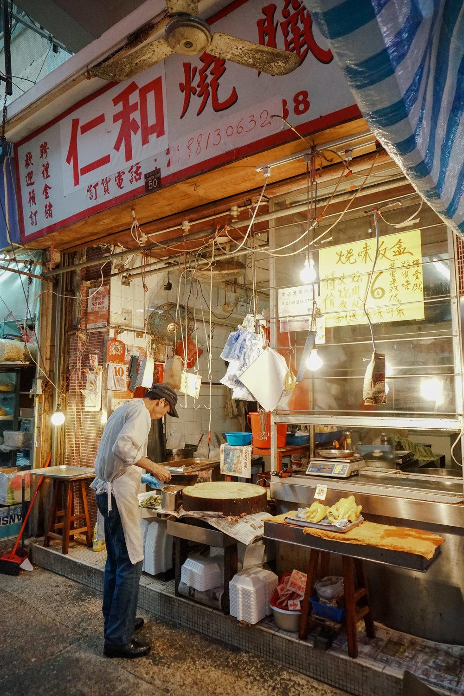 curio.trips.hong.kong.market.outdoor.butcher.portrait.jpg