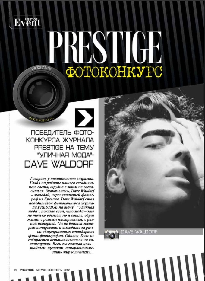 Prestige Magazine September 2012