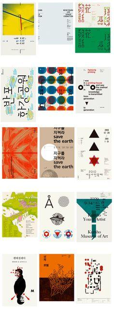 Korean typography /
