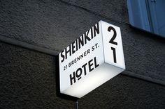 Sheinkin Hotel — Stu