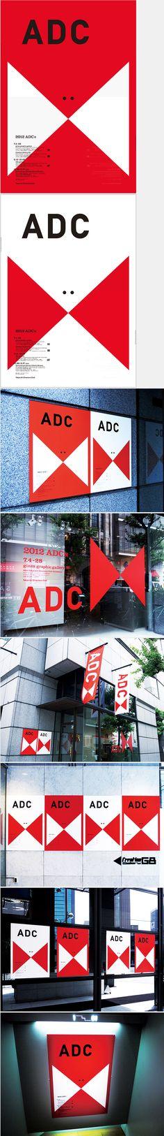 ADC2012 EXHIBITION