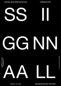 G - Jin Dallae & Par