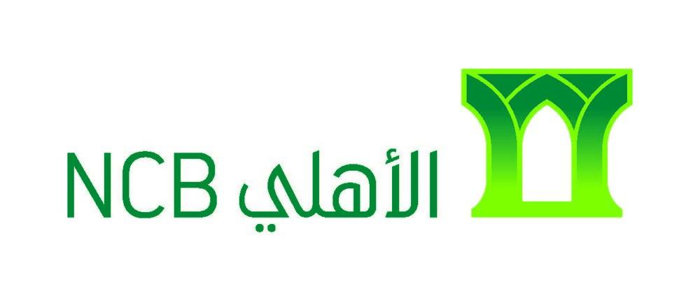 NCB Logo New.jpg