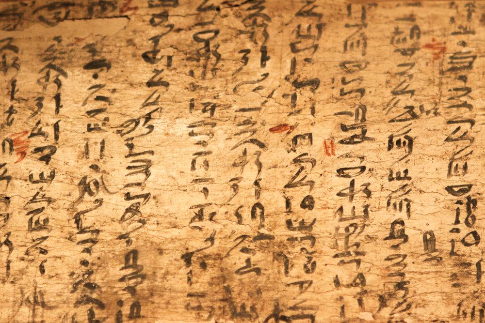 Hieroglyphics, Metropolitan Museum NYC. Photography: www.juanjophotography.com