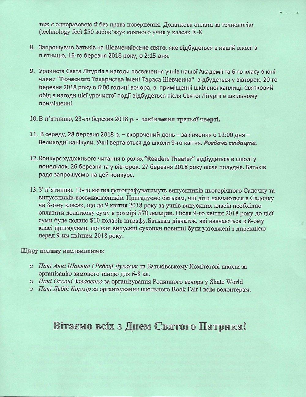 Bulletin Ukr 2.jpg