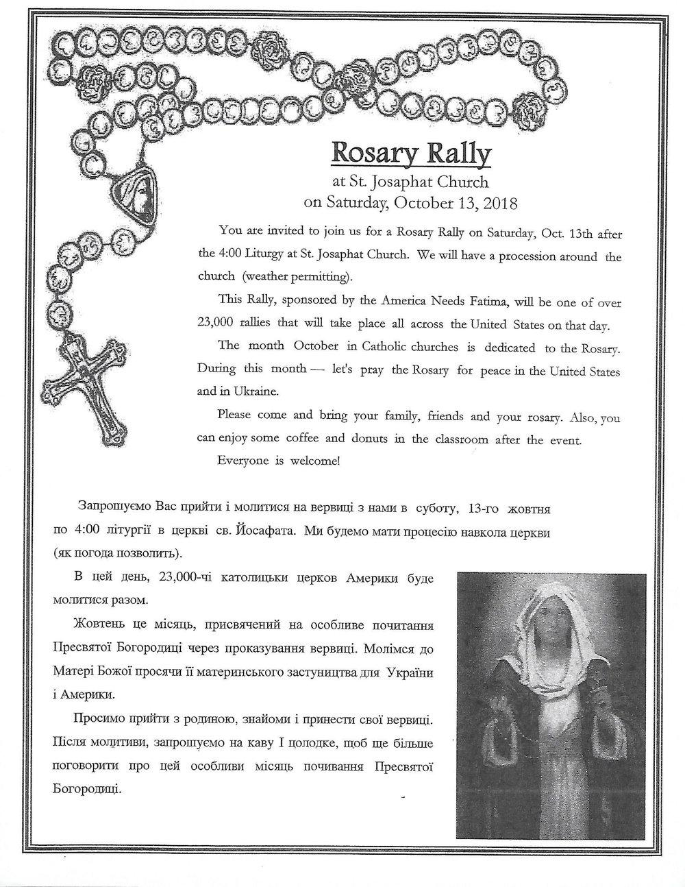 Rosary Rally.jpg