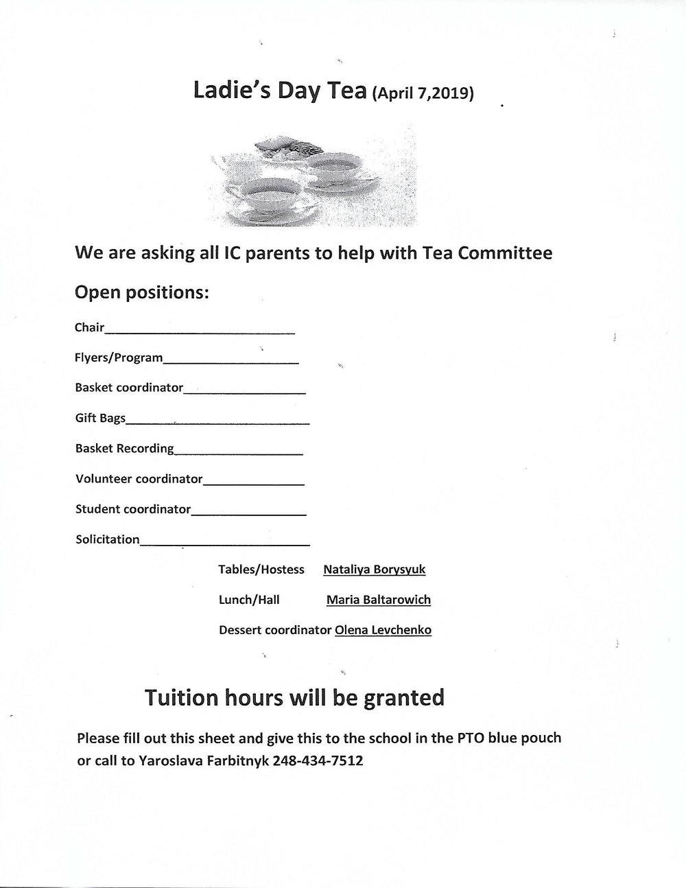 Tea Committee.jpg