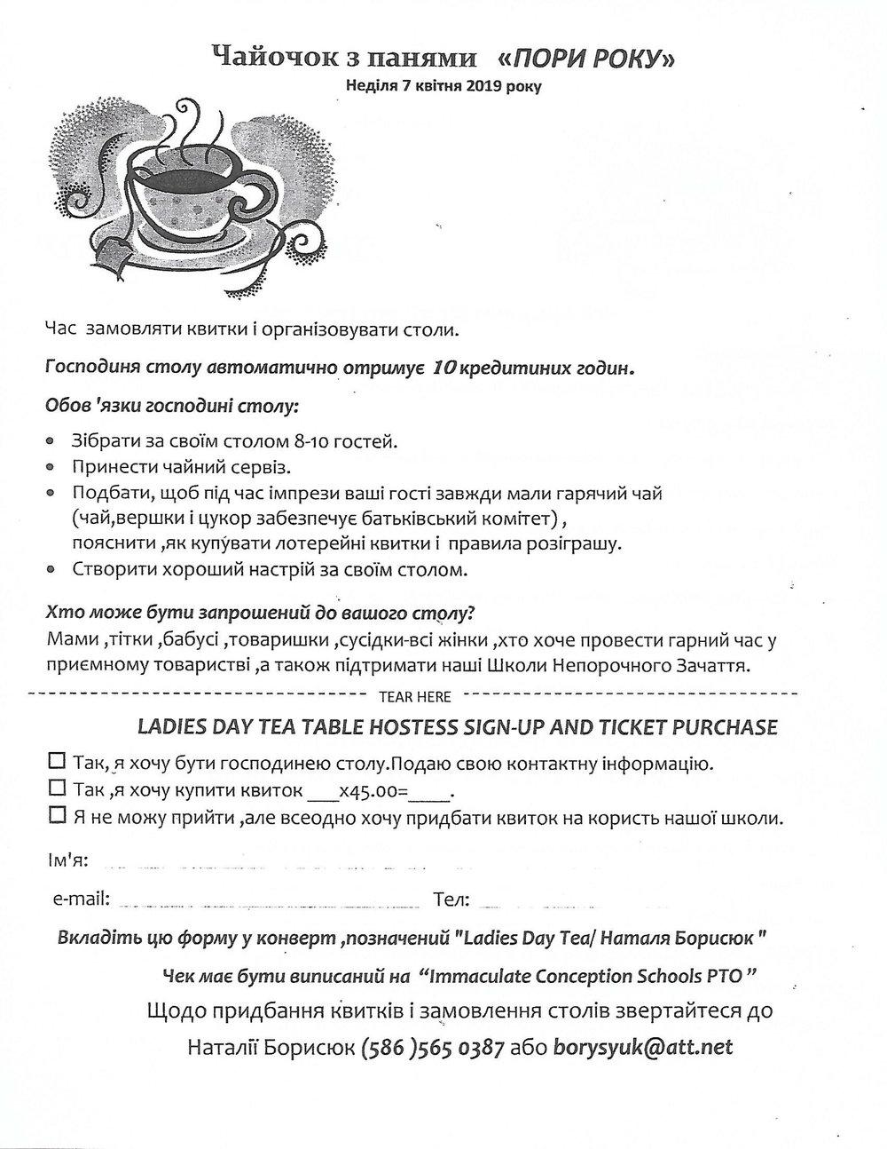 Tea Hostess-2.jpg