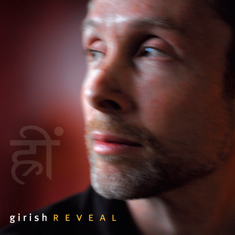 Girish: REVEAL