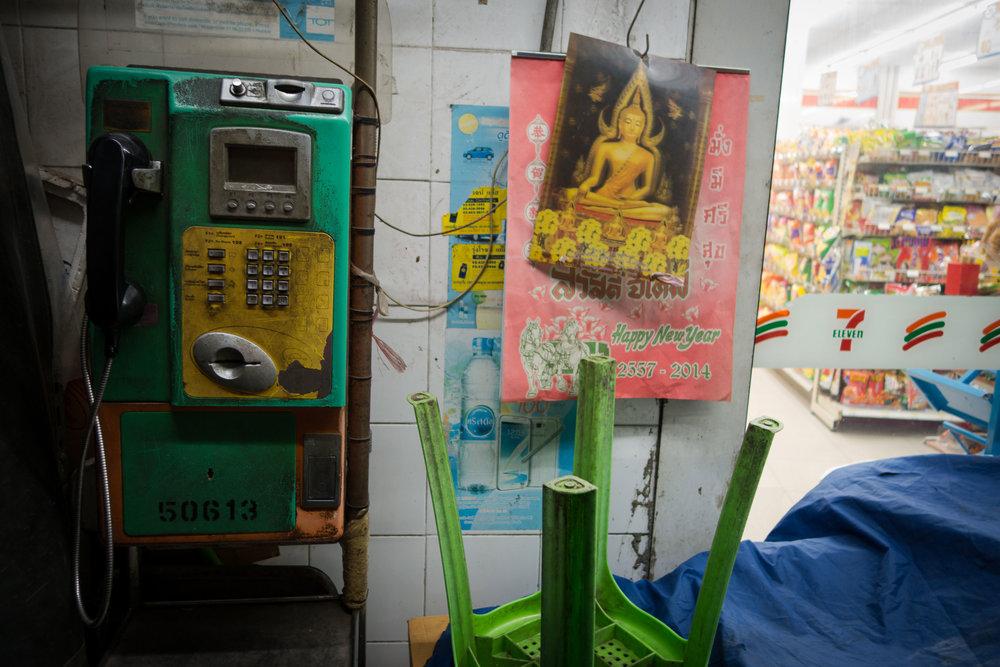 Phones_East_Thailand_07.jpg