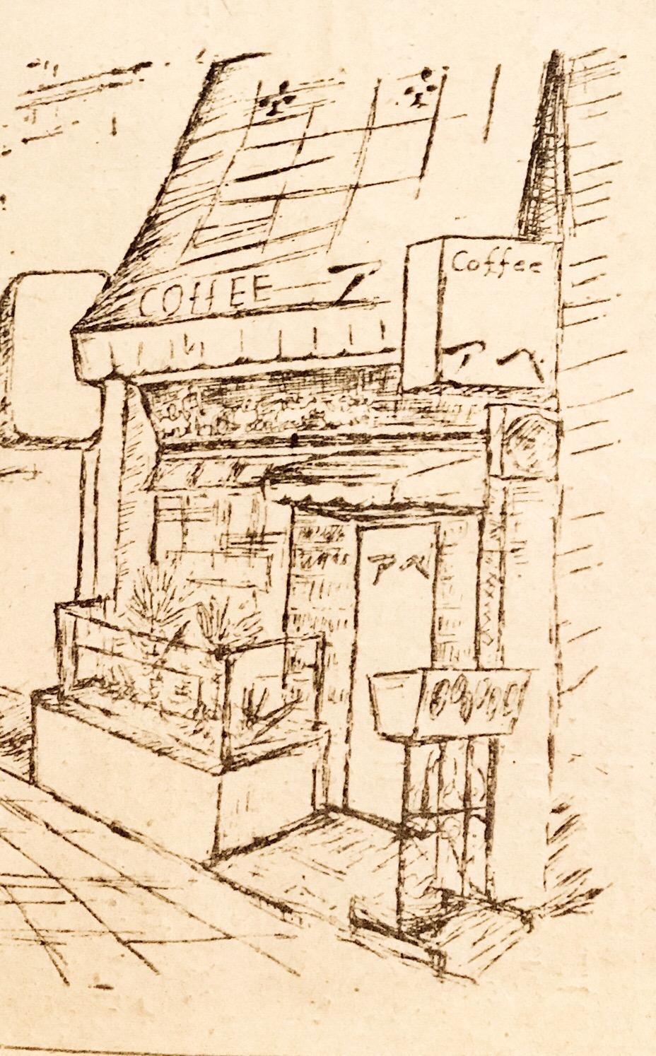-  城下町松本。夫婦で始めたちいさな珈琲店がすべての物語の始まり。1957年,戦後の慌ただしさが残る松本で、手間隙かけ完全抽出された一杯のコーヒーを呈してくれるの店。その名は「珈琲美学アベ」コーヒーをより身近に、そんな店主の思いから日本の喫茶業界に初めてモカパフェー、モカクリームオーレというメニューを提案。珈琲美学アベは松本の喫茶文化のパイオニアとして大きな役割を果たしています。一杯のコーヒーの感動と満足が、昭和32年に初めて登場して以来のトレードマーク的存在の肉厚のコーヒーカップに込められています。