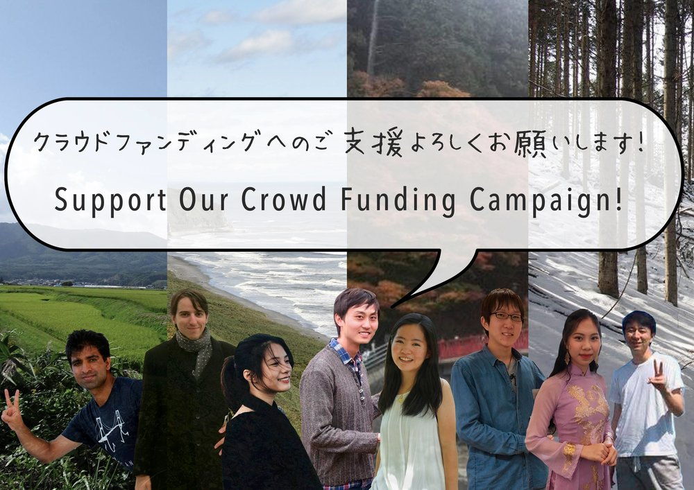 crowdfunding support.jpg