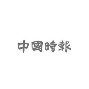 中国时报.png