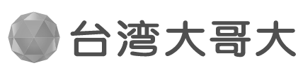 New|台湾大哥大.png