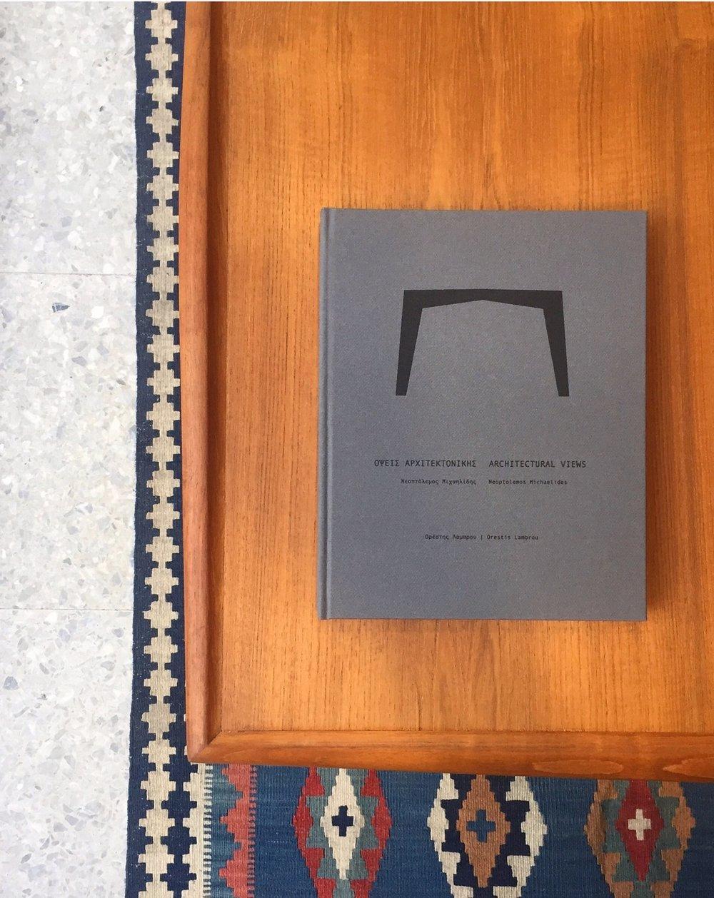 Architectural views / Neoptolemos Michaelides by Orestis Lambrou