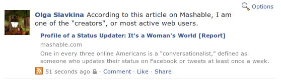 FacebookStatusUpdate