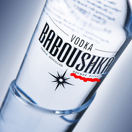 Image of Baboushka vodka. Incorrect Russian text is underlined in red